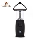 CAMEL駱駝戶外露營燈手搖太陽能野營燈LLX 夏季上新
