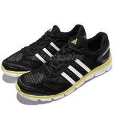 adidas 慢跑鞋 CC Fresh M 黑白黃 透氣鞋面 男鞋 運動鞋 【PUMP306】 S76750