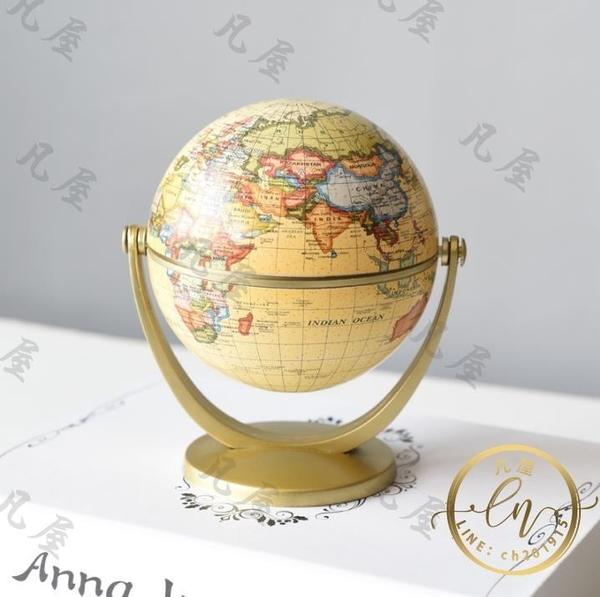 書房擺件 ins北歐風格簡約書房書柜酒柜歐式美式書桌家居裝飾品地球儀擺件-限時折扣