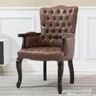 歐式實木扶手靠背椅美式單人復古咖啡電腦椅家用布藝書桌書房餐椅 1955生活雜貨NMS