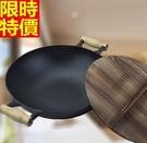 鑄鐵鍋-炒菜煎無塗層雙耳加厚傳統手工不沾...