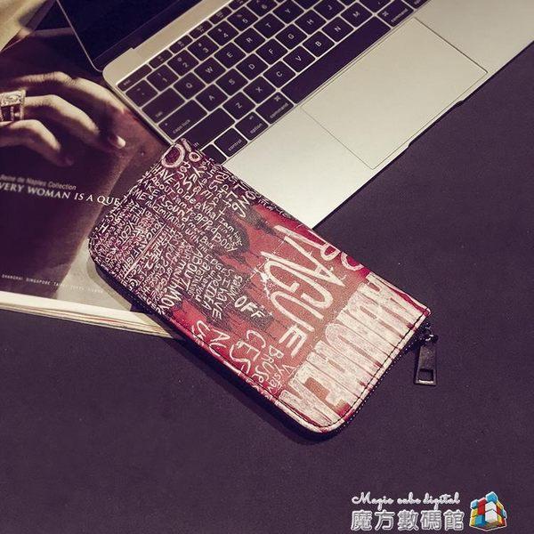 皮夾 錢夾 時尚男女個性錢包 街頭潮流個性中長款錢包 休閒撞色手機包 魔方數碼館