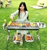 原始人燒烤架家用戶外木炭燒烤爐全套架子加厚野外大號烤爐子工具 快速出貨