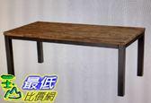 [COSCO代購] 促銷至12月17日 W1152903 Modus餐桌