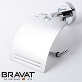 BRAVAT 貝朗 融宜不鏽鋼紙巾架 D739C 15x14x5.2cm