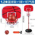 寶寶兒童籃球架可升降室內玩具男孩2-3-5歲家用投籃框筐小孩4-6藍 韓語空間YTL
