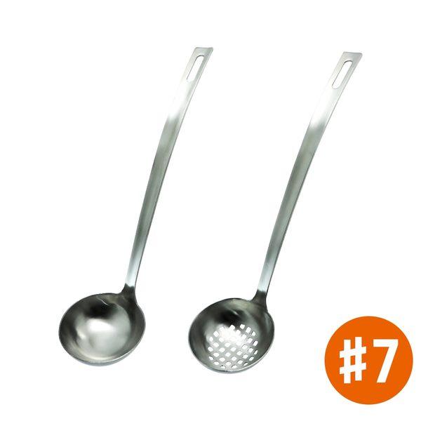 LMG▶凡爾賽#7鍋湯勺/鍋漏勺