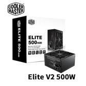 Cooler Master 酷碼 Elite V2 500W 電源供應器
