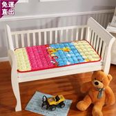 定制床墊法蘭絨寶寶幼兒園午睡毛毯墊被兒童嬰兒床褥子水洗床墊 限時八折鉅惠