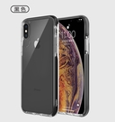 【默肯國際】ispider 清透系列 iPhone XS Max (6.5吋) 透明TPU+PC背板 防摔防撞 3.05米SGS防摔認證保護殼