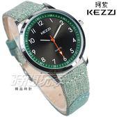 KEZZI珂紫 數字時刻 文青特質 學生錶 防水手錶 中性錶 綠色 KE1914綠