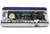 【卡漫城】 Snoopy 單層 鉛筆盒 飲料店 ㊣版 文具盒 筆盒 馬口鐵 史努比 史奴比 糊塗塔克 漫畫