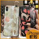 (腕帶殼)文藝花卉浮雕 iPhone8Plus手機殼XR保護套i6s Plus軟殼 i7 Plus保護殼XS max防摔殼iX 殼