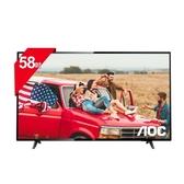 美國 AOC 58吋 58U6195  4K HDR 智慧連網顯示器+視訊盒