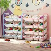 玩具收納架 兒童簡易儲物收納箱幼兒園玩具架置物架寶寶玩具收納柜XW