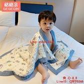 嬰兒童包巾純棉紗布小被子包被初生薄款夏抱被浴巾【齊心88】
