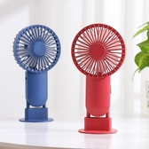 手持風扇 小風扇usb迷你靜音可充電風扇辦公室桌面學生宿舍便攜式隨身【解暑神器】