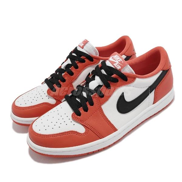 Nike 休閒鞋 Air Jordan 1 Low OG Shattered Backboard 白 橙 扣碎 男鞋 AJ1 【ACS】 CZ0790-801