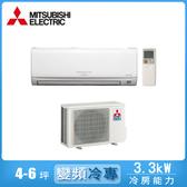 【MITSUBISHI 三菱】4-6坪靜音大師變頻冷專分離式冷氣MSY-GE35NA/MUY-GE35NA