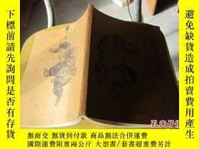 二手書博民逛書店罕見民俗節日故事Y13895 賀友直 上海農商銀行 出版2010
