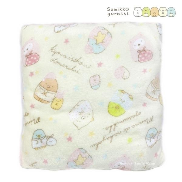 【SAS】日本限定 SAN-X 角落生物 睡衣版 保暖 抱枕 / 靠墊 / 坐墊