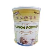 [自然食] 即食藜麥粉Quinoa 500g/罐 #嬰幼兒與銀髮族極佳的副食品 #蛋白質 #無麩質#醇無麩質