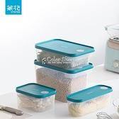 茶花透明保鮮盒塑料密封盒微波爐冰箱可用大容量食品級帶蓋收納盒 快速出貨