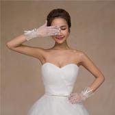 新娘結婚手套長款