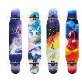 滑板 成人女生抖音初學者長板舞板公路刷街四輪雙翹滑板車男生韓國  非凡小鋪
