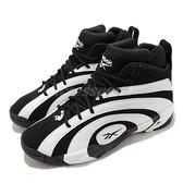 Reebok 籃球鞋 Shaqnosis 黑 白 男鞋 年輪鞋 反轉 傳奇中鋒 大白鯊 歐尼爾 復刻經典款【ACS】 FV9284