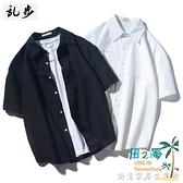 夏季日系簡約白色短袖襯衣男青少年潮流休閒寬松五分袖襯衫潮【風之海】