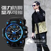 SKMEI手錶/電子運動手錶 雙顯示男款