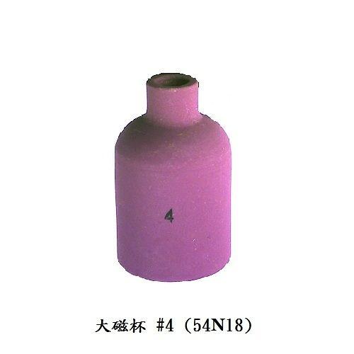 焊接五金網-氬焊機用 - 大磁杯4號