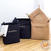 折疊大號牛仔棉麻布藝髒衣籃洗衣籃子衣物玩具放髒衣服框的收納筐 XW