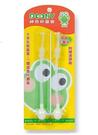 大眼蛙 DOOBY 神奇喝水杯吸管 (250ml適用) D-4132