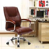 瑞邦 電腦椅家用辦公椅升降轉椅職員椅人體工學會議椅棋牌麻將椅QM『櫻花小屋』