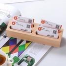 可打字實木創意時尚四格名片盒高檔商務辦公桌面收納盒進店卡片盒    3C優購