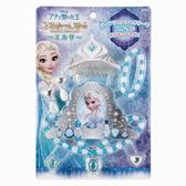 冰雪奇緣Frozen 飾品玩具組