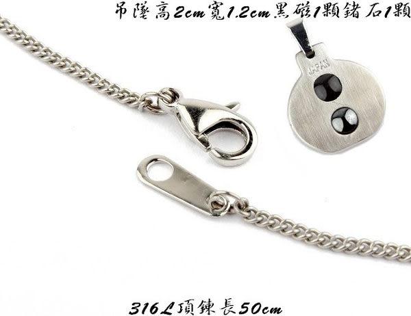 【MARE-白鋼項鍊】系列:米蘭【 珍珠母貝】橢型 款