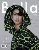 Bella儂儂 6月號/2019 第421期(三款封面隨機出貨)