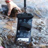防水袋 電話手機防水袋潛水套觸屏通用海邊保護防塵包   傑克型男館
