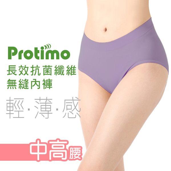 瑪榭。薄感無縫抗菌三角褲-中高腰 MW-01736 灰紫