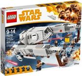 【LEGO樂高】STAR WARS 帝國運輸船 AT-Hauler #75219