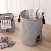 HOW FUN桶型污衣籃-生活工場