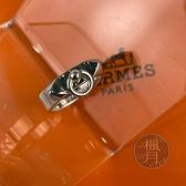 BRAND楓月 HERMES 愛馬仕 CDC 925純銀 戒指 #52