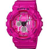 CASIO 卡西歐 Baby-G 金屬色漆繪手錶-銀x桃紅 BA-120SP-4ADR / BA-120SP-4A