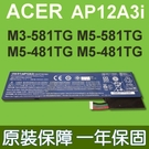 宏碁 ACER AP12A3I . 電池 適用 AP12A4i AP12A4I TMP648 M5-581TG M3-581TG M5-481PT M5-481TG P645-M M3-581TG