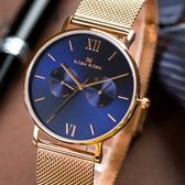 Max Max 時尚藍超薄極簡兩眼腕錶 39mm-禮盒組 MAS7018-5-SET 熱賣中!
