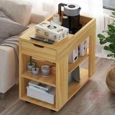 茶幾 邊幾北歐風小茶幾簡約現代陽台小戶型客廳移動沙發邊小桌子  【82折快速出貨】