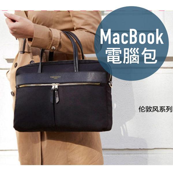 MacBook 電腦包 卡提諾 倫敦風系列 單肩背包網 內膽包 單肩包 筆電包 / 套 保護套 手提包